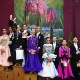 Zalaegerszeg 2018-as év első Ifjúsági és Felnőtt Standard, Junior Latin, valamint Senior Standard Ranglista versenye